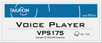 Voice Player VPS175